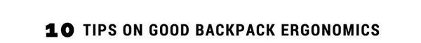 backpack-ergonomics-infographic-plaza-thumb